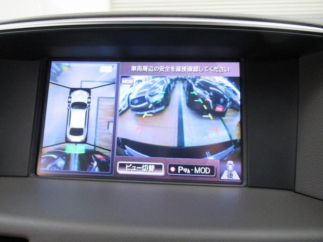VIP (走行2.3万キロ)本革シート メーカーナビ フルセグTV アラウンドビューモニター シートヒーター シートエアコン 純正ドラレコ 禁煙車 オットマン エマージェンシーブレーキ LEDヘッドライト(15枚目)