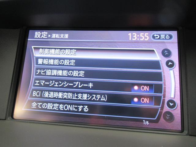 VIP (走行2.3万キロ)本革シート メーカーナビ フルセグTV アラウンドビューモニター シートヒーター シートエアコン 純正ドラレコ 禁煙車 オットマン エマージェンシーブレーキ LEDヘッドライト(16枚目)