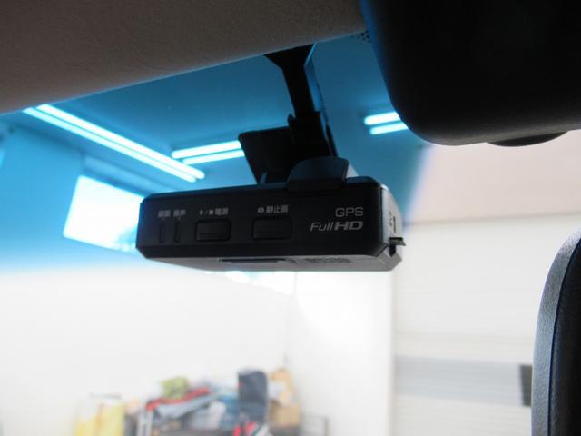 VIP (走行2.3万キロ)本革シート メーカーナビ フルセグTV アラウンドビューモニター シートヒーター シートエアコン 純正ドラレコ 禁煙車 オットマン エマージェンシーブレーキ LEDヘッドライト(18枚目)
