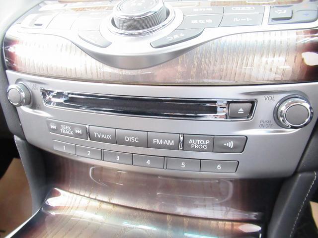 VIP (走行2.3万キロ)本革シート メーカーナビ フルセグTV アラウンドビューモニター シートヒーター シートエアコン 純正ドラレコ 禁煙車 オットマン エマージェンシーブレーキ LEDヘッドライト(32枚目)