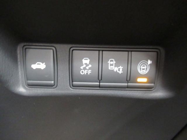 VIP (走行2.3万キロ)本革シート メーカーナビ フルセグTV アラウンドビューモニター シートヒーター シートエアコン 純正ドラレコ 禁煙車 オットマン エマージェンシーブレーキ LEDヘッドライト(36枚目)