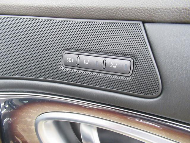 VIP (走行2.3万キロ)本革シート メーカーナビ フルセグTV アラウンドビューモニター シートヒーター シートエアコン 純正ドラレコ 禁煙車 オットマン エマージェンシーブレーキ LEDヘッドライト(37枚目)