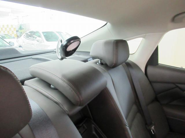 VIP (走行2.3万キロ)本革シート メーカーナビ フルセグTV アラウンドビューモニター シートヒーター シートエアコン 純正ドラレコ 禁煙車 オットマン エマージェンシーブレーキ LEDヘッドライト(39枚目)