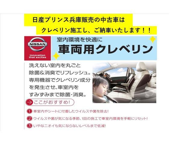 DX (走行3.9万キロ)社外ナビ ワンセグTV ETC バックカメラ 禁煙車 キーレスエントリー(3枚目)