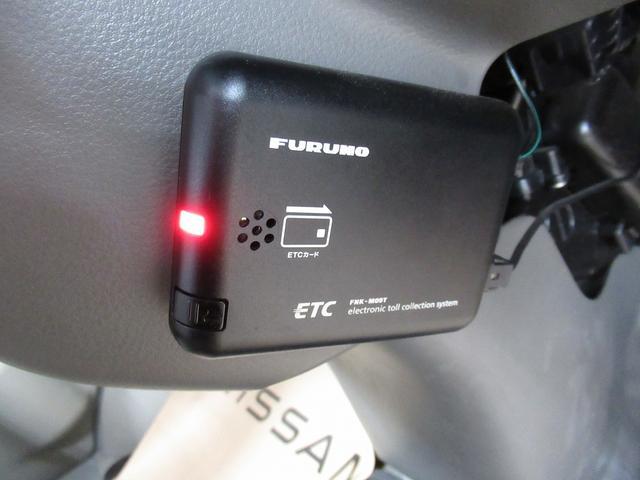 DX (走行3.9万キロ)社外ナビ ワンセグTV ETC バックカメラ 禁煙車 キーレスエントリー(17枚目)