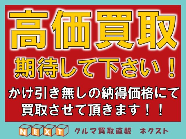 カスタムRS ターボ 社外SDナビ ワンセグ(20枚目)
