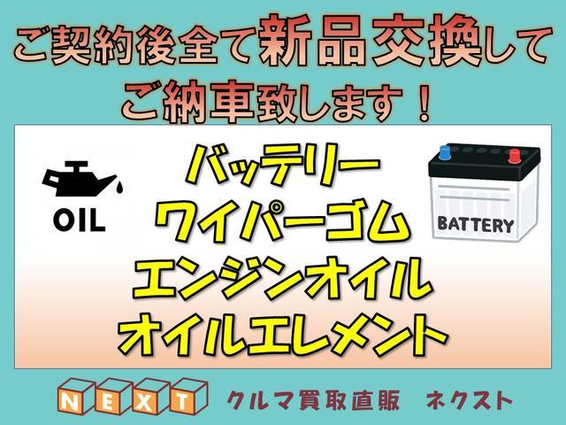 X 純正CD スマートキー パワーシート(2枚目)