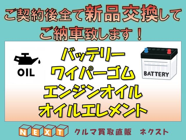 G スマートキー ETC 電動シート(2枚目)