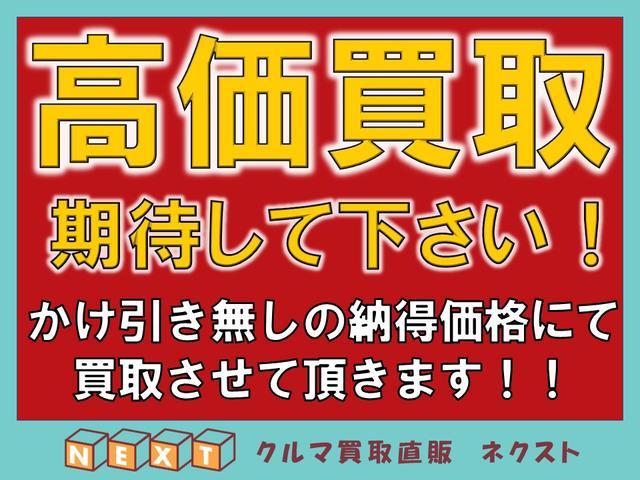 「三菱」「パジェロミニ」「コンパクトカー」「滋賀県」の中古車20