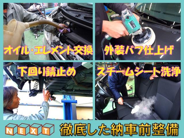 「スズキ」「キャリイトラック」「トラック」「滋賀県」の中古車3