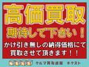 ダイハツ ミラカスタム X 純正CD スマートキー オートAC