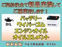 全車徹底した納車整備をおこなっておりお渡し後も安心のカーライフをお約束いたします 全車保証付き 全国登録・納車可能です 0749−49−3933までお気軽にお問い合わせください