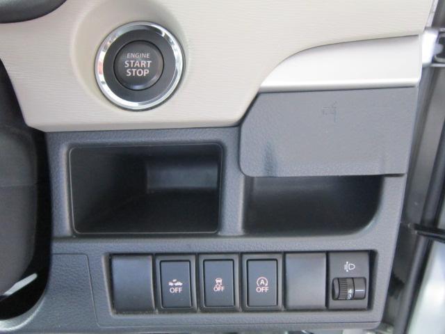 スズキ ワゴンR FXリミテッド レーダーブレーキサポート