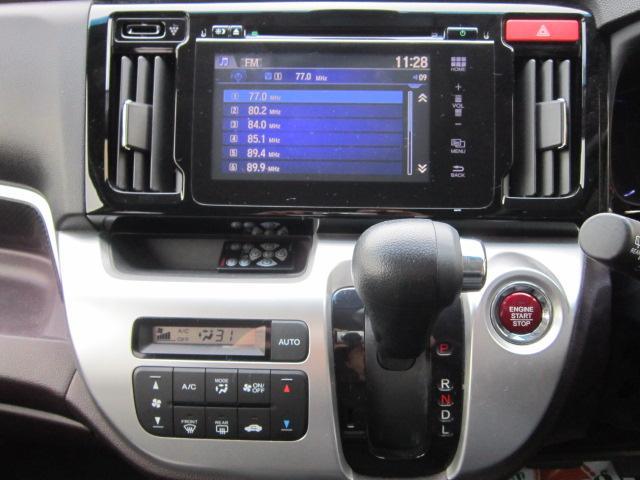 ホンダ N-WGNカスタム G・Aパッケージ Bluetoothオーディオ バックカメラ