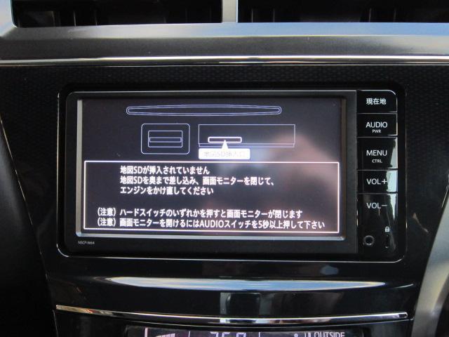 S SDナビ ワンセグ バックカメラ スマートキー(9枚目)