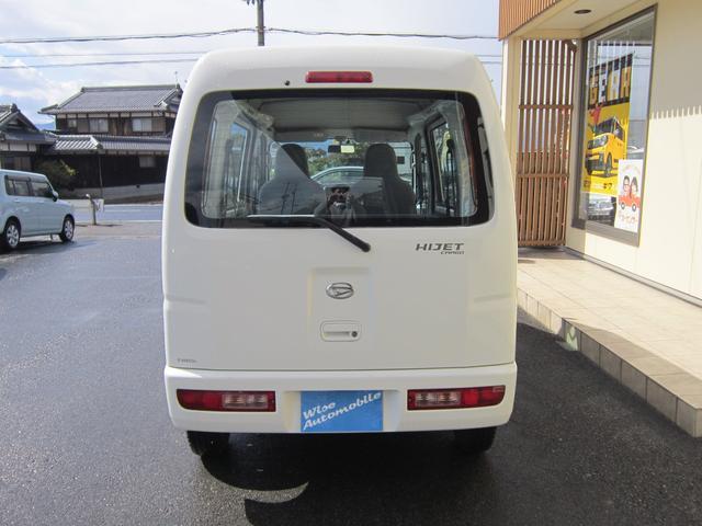 スペシャル ハイルーフ ETC AT車(3枚目)
