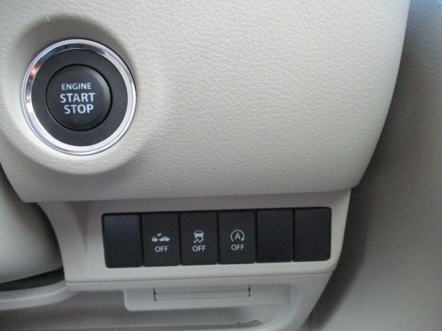 S SDナビ バックカメラ ディスチャージヘッドライト 衝突軽減ブレーキ スマートキー(17枚目)