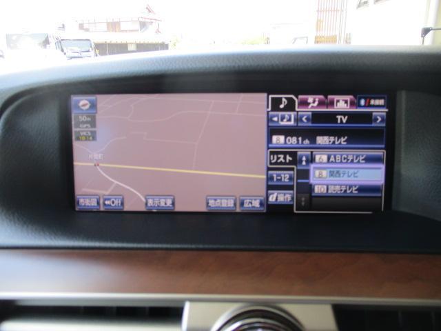 LS600h バージョンC Iパッケージ モデリスタエアロ トランクスポイラー スポーツマフラー カールソンアルミホイール メーカーナビ フルセグTV ETC 黒革シート(エアシート)(9枚目)