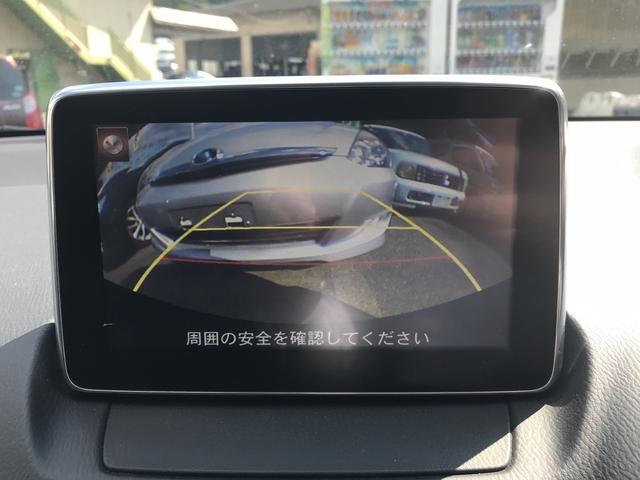 「マツダ」「デミオ」「コンパクトカー」「京都府」の中古車27