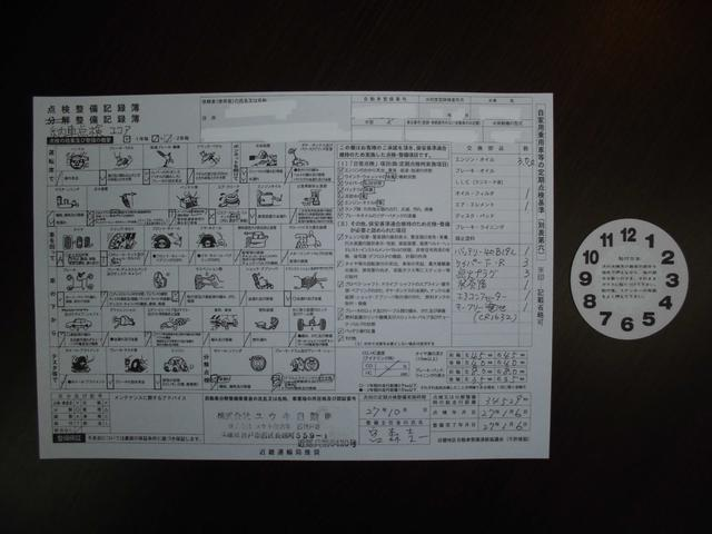 カスタム RS ハイパーリミSAIIIナビETCマットバイザ(26枚目)