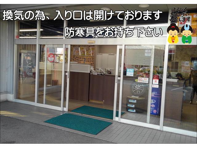 カスタム RS ハイパーリミSAIIIナビETCマットバイザ(64枚目)