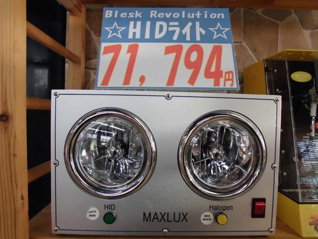 「スズキ」「スペーシアギア」「コンパクトカー」「兵庫県」の中古車58