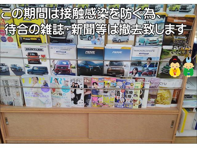 「スズキ」「スペーシアギア」「コンパクトカー」「兵庫県」の中古車74