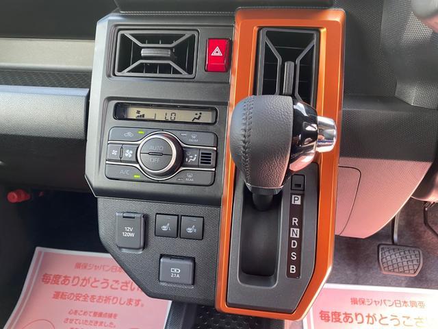 「ダイハツ」「タフト」「コンパクトカー」「兵庫県」の中古車13