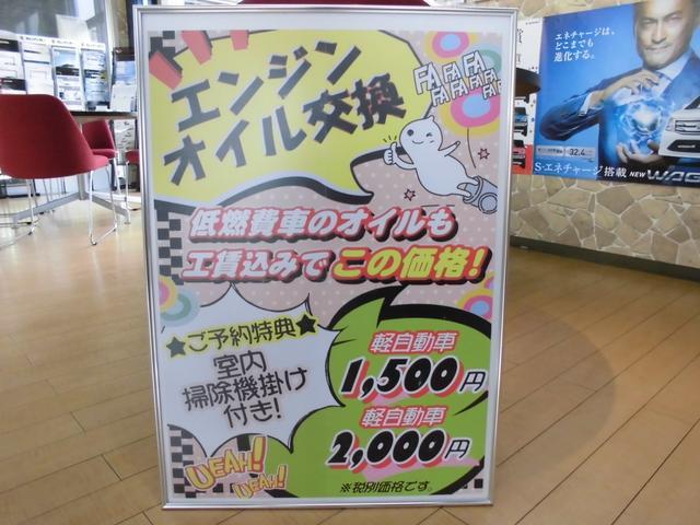 「トヨタ」「エスクァイア」「ミニバン・ワンボックス」「兵庫県」の中古車47