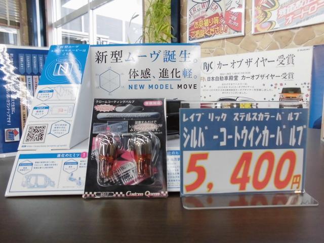 「トヨタ」「エスクァイア」「ミニバン・ワンボックス」「兵庫県」の中古車78