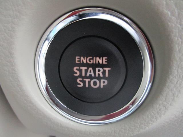 エンジンはプッシュスタートタイプとなっています