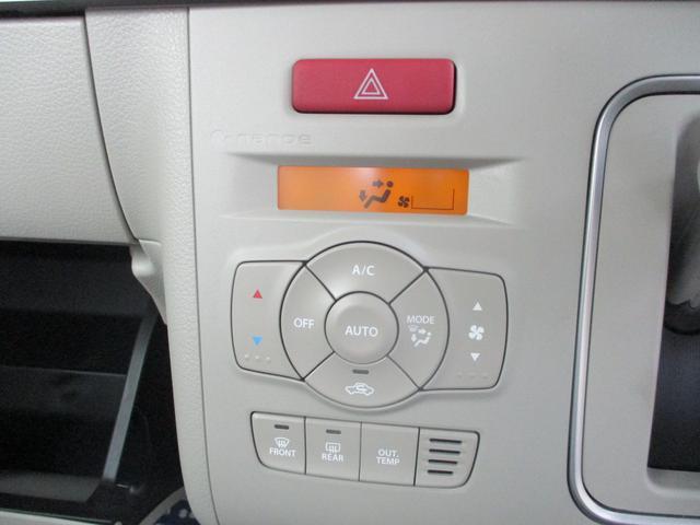 オートエアコンで室内温度調整もしやすいです。