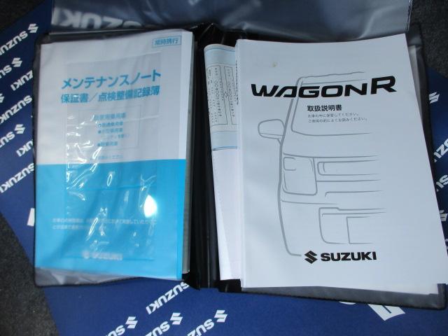 「スズキ」「ワゴンRスティングレー」「コンパクトカー」「兵庫県」の中古車62