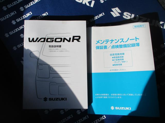 「スズキ」「ワゴンR」「コンパクトカー」「兵庫県」の中古車60