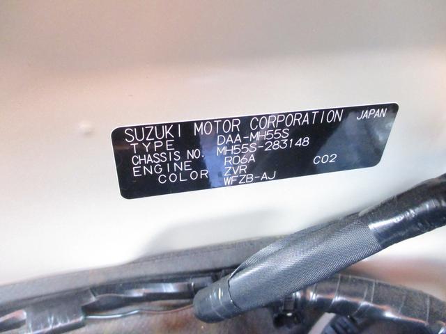 「スズキ」「ワゴンR」「コンパクトカー」「兵庫県」の中古車74