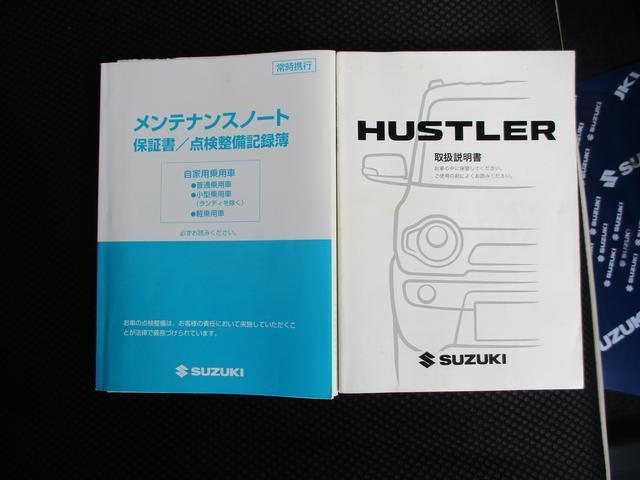 「スズキ」「ハスラー」「コンパクトカー」「兵庫県」の中古車39