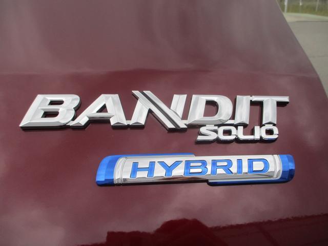 バンディット HYBRID MV2型LEDパワースライドドア(64枚目)