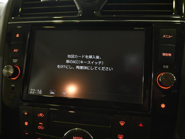 「日産」「セレナ」「ミニバン・ワンボックス」「大阪府」の中古車10