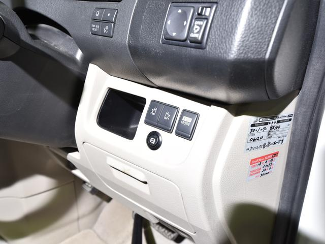 20G ロジャムコンプリート 新18AW車高調シートカバー(13枚目)
