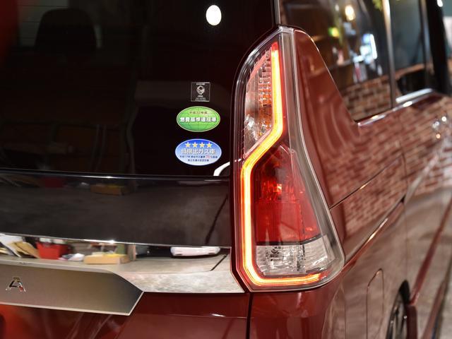 ハイウェイスター Vセレクション ロジャム コンプリート 車高調 レイズ19AW 塗分け塗装 ディライト ドレスアップ アラウンドビューモニター フリップダウン デカナビ(17枚目)