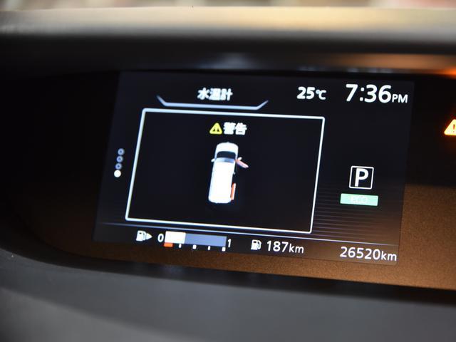 ハイウェイスター Vセレクション ロジャム コンプリート 車高調 レイズ19AW 塗分け塗装 ディライト ドレスアップ アラウンドビューモニター フリップダウン デカナビ(59枚目)