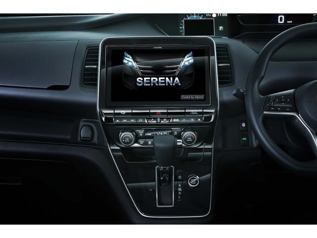 ハイウェイスターV アドミレーションコンプリート SSR アーベラ19インチ新品 車高調セーフティパックB アラウンドビューモニター(13枚目)