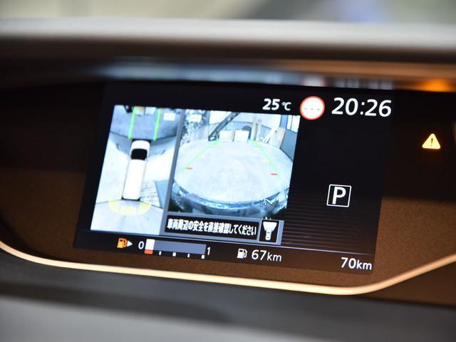 ハイウェイスターV アドミレーションコンプリート SSR アーベラ19インチ新品 車高調セーフティパックB アラウンドビューモニター(17枚目)