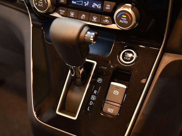 ハイウェイスターV アドミレーションコンプリート SSR アーベラ19インチ新品 車高調セーフティパックB アラウンドビューモニター(39枚目)