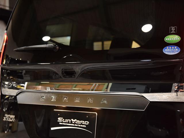 ハイウェイスターV アドミレーションコンプリート SSR アーベラ19インチ新品 車高調セーフティパックB アラウンドビューモニター(57枚目)