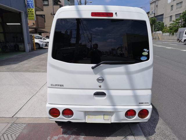 「日産」「クリッパーバン」「軽自動車」「大阪府」の中古車8