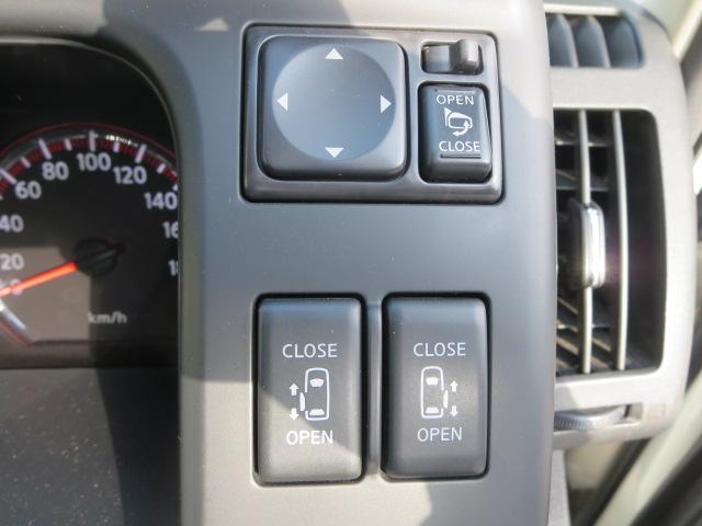 日産 セレナ 20S Vセレクション両側Pスライドドア