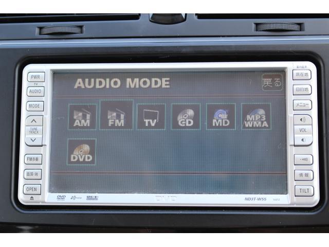 250G Fパッケージ DVDナビ ETC(13枚目)
