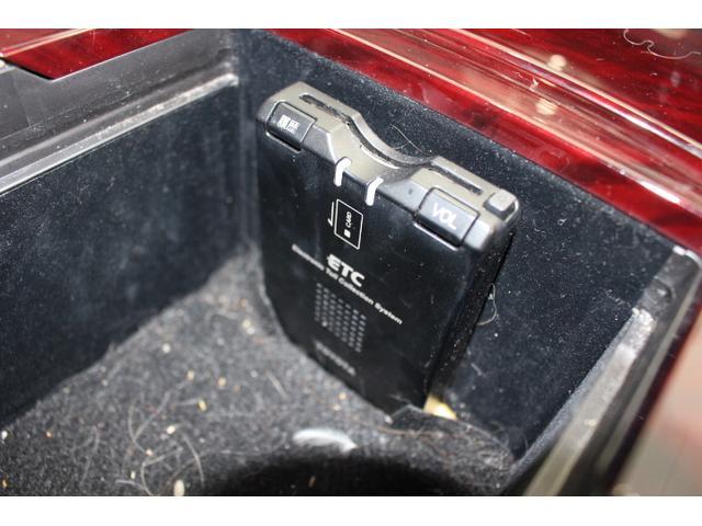 250G Fパッケージ DVDナビ ETC(14枚目)
