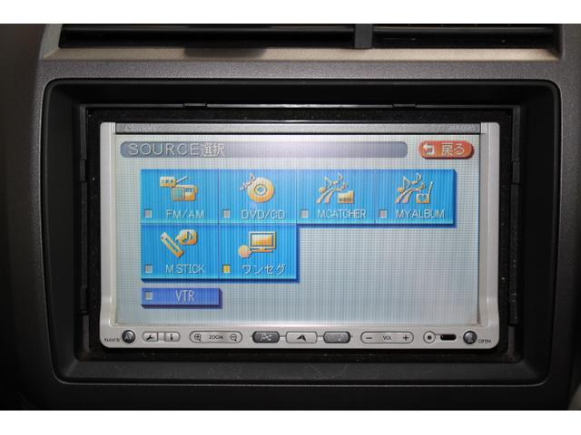 HDDナビ付きです♪この他にもワンセグTVやミュージックサーバー機能などもご利用いただけます☆